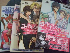 Code Geass Anthology