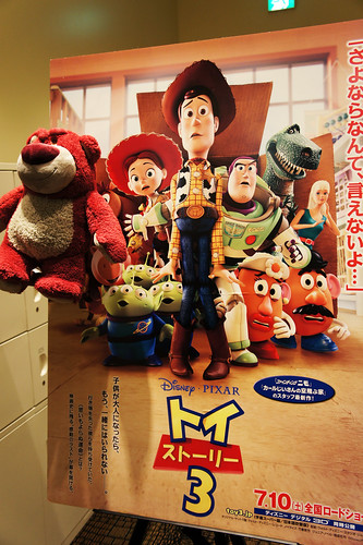 TOYSTORY3 Preview in Japan