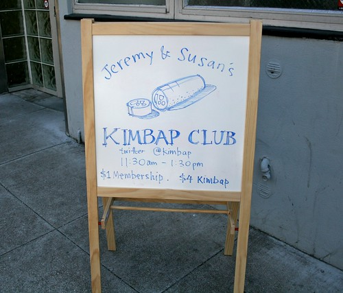 kimbap club