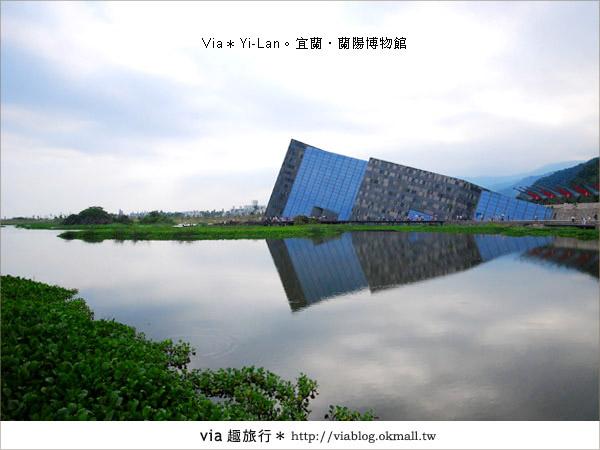 【宜蘭蘭陽博物館】走入宜蘭的文化歷史~蘭陽博物館2