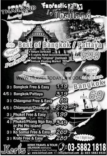 Thailand Holiday Packages Bangkok, Pattaya, Chiangmai, Chiangrai, Phuket, Phang Nga Bay, Phi Phi Island, Ko Samui, Krabi