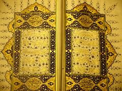 _1016773 (Hasham Qazi) Tags: pakistan art love museum turkey gold poetry muslim islam letters arts istanbul arabic ottoman calligraphy prophet islamic islamabad usman usmani urdu qazi hasham