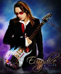 Eurydice Jem feat. Steve Vai (or the other way around). (crayonmonkey) Tags: music design guitar vai jem underworld hades ibanez orpheus stevevai eurydice crayonmonkey