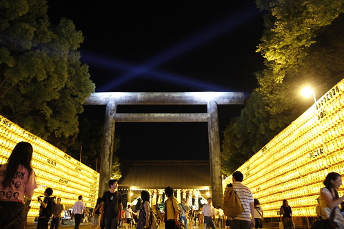 Chumon Torii at Yasukuni Shrine (Mitama Festival 2010)