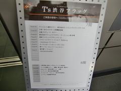 CIMG3891.JPG