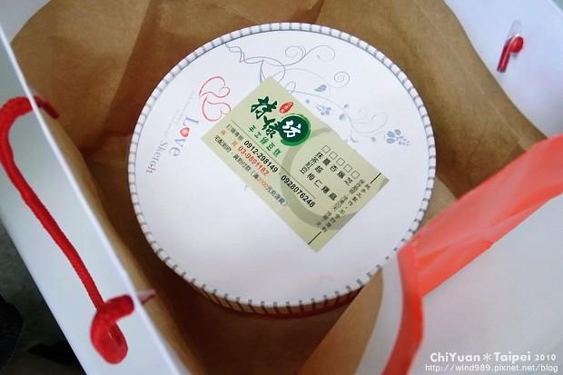 [網購]抹綠坊手工綠豆糕。古典創新味