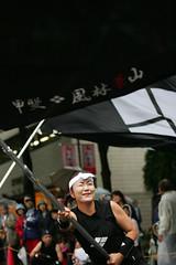 原宿スーパーよさこい2004