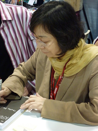 Moto Hagio signing A Drunken Dream and Other Stories - Fantagraphics at Comic-Con 2010
