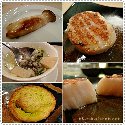 饗宴 (5)
