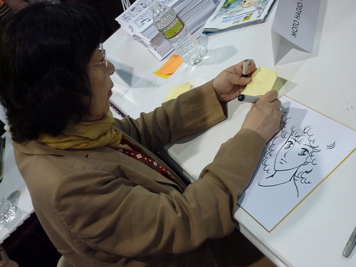Moto Hagio sketches - Fantagraphics at Comic-Con 2010