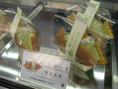 瀬戸の花嫁 sweets 画像 6