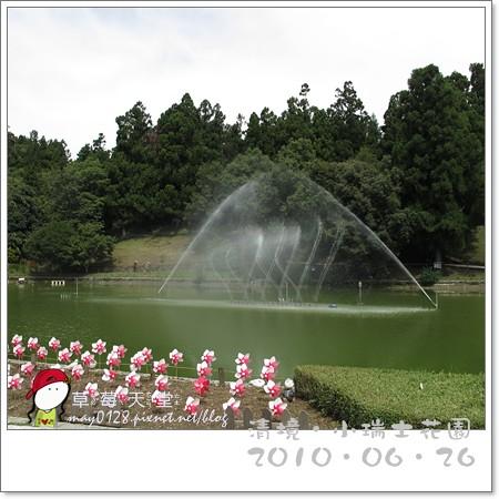 清境小瑞士花園58-2010.06.26