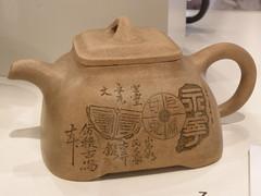P7240025 (Ant Ware) Tags: art ceramic ceramics hand handmade made clay pottery teapot yixing risha
