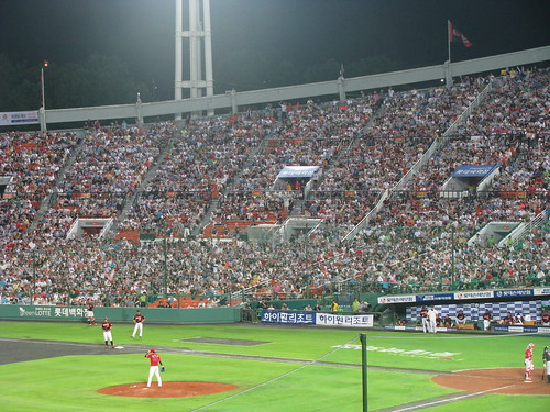 The baseball journeyman sajik stadium the baseball journeyman sajik baseball stadium malvernweather Image collections