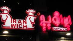 Iranwich