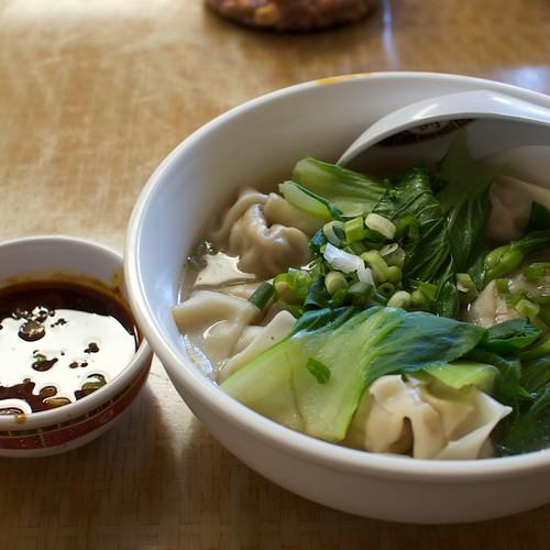 chuan yu