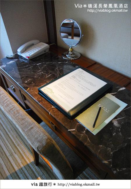 【礁溪溫泉】充滿質感的溫泉飯店~礁溪長榮鳳凰酒店(上)21