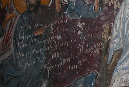 DSCN0319 Sümela, graffiti en Grec daté 1884