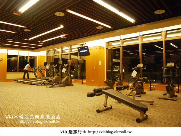 【礁溪住宿】礁溪長榮鳳凰酒店(下)~餐飲+休憩設施篇23