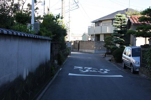 A school zone