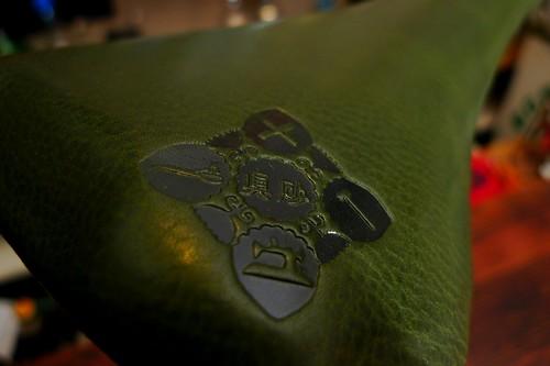 Masago X JBP Saddle Repair (Oliva  Color)