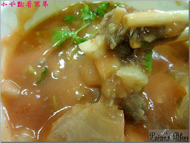 邱記大腸麵線臭豆腐肉圓