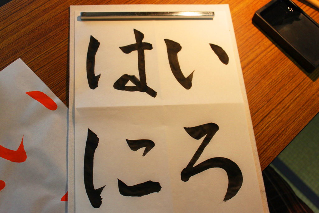 An attempt at calligraphy (6)