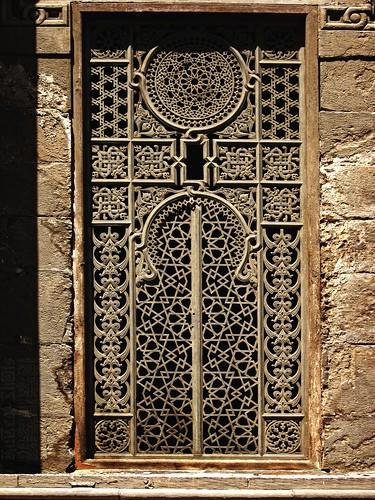 The window PATTERN - Masjid Al Rifai مسجد الرفاعي / Cairo / Egypt - 28 05 2010