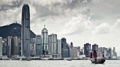 [フリー画像] 建築・建造物, 都市・街, 高層ビル, 中華人民共和国, 香港, 201009131300