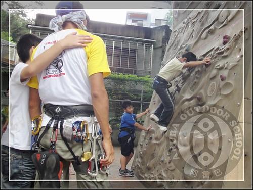 20100812世界展望會兒童攀岩夏令營271