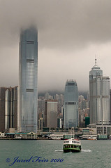 Hong Kong (SewerDoc (4 million views)) Tags: china city sky building ferry architecture clouds skyscraper buildings river hongkong harbor boat cityscape waterfront skyscrapers harbour towers central tall starferry offices highrises officetowers sewerdoc rubyphotographer ©jaredfein
