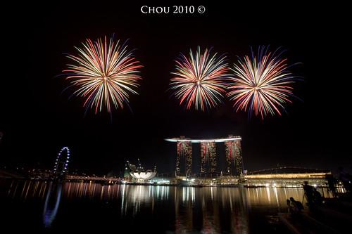NDP fireworks 3