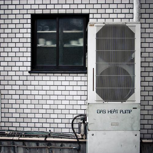Gas Heat Pump