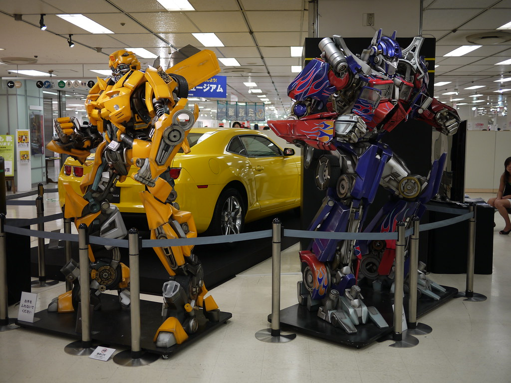 TRANSFORMERS MUSEUM