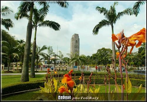 Tugu Park