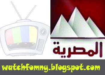 almasriya_logo
