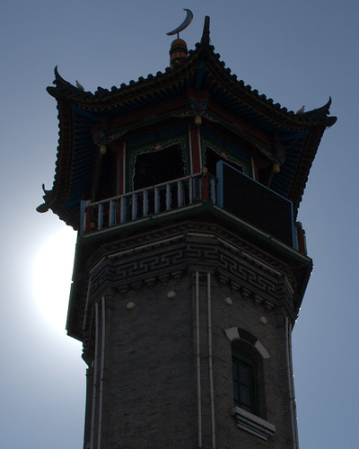 Chinese Minaret at Hohhot's Great Mosque