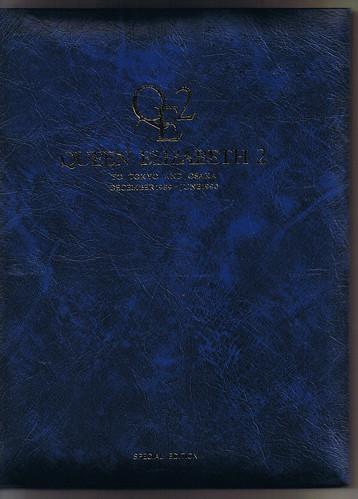 Marine Leisure Development Co./Japanese Charter - 1990 4904578053_07922a0850