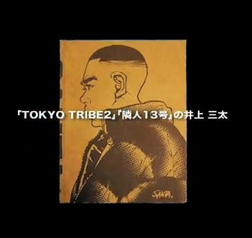 Tokyo Tribes2