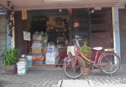 shopfront scene