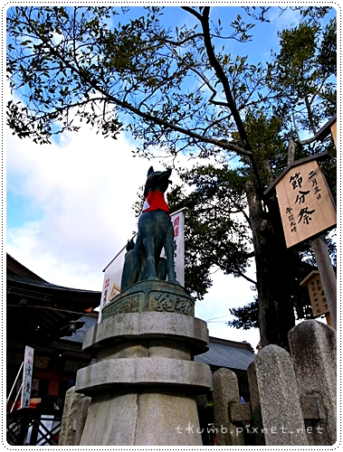 稻荷神社 (3)