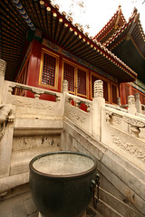 Imperial Gardens 28 (David OMalley) Tags: china city red beauty architecture capital chinese beijing palace forbidden empire imperial  forbiddencity dynasty emperor  grandeur  verbotenestadt citinterdite    verbodenstad cidadeproibida cittproibita yasakehir chineseempire    ipinagbabawalnalungsod cmthnhph