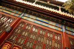 Imperial Gardens 43 (David OMalley) Tags: china city red beauty architecture capital chinese beijing palace forbidden empire imperial  forbiddencity dynasty emperor  grandeur  verbotenestadt citinterdite    verbodenstad cidadeproibida cittproibita yasakehir chineseempire    ipinagbabawalnalungsod cmthnhph