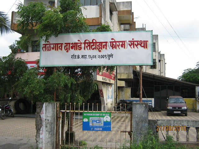 Office of Talegaon Dabhade Citizens Forum on Talegaon Chakan Road