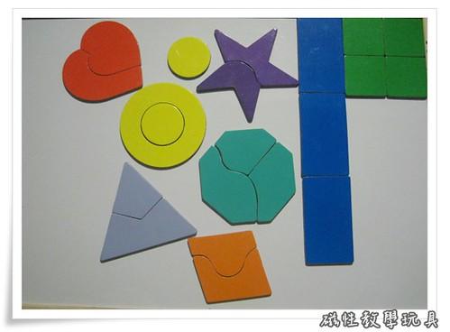 10099-磁性教學玩具-1