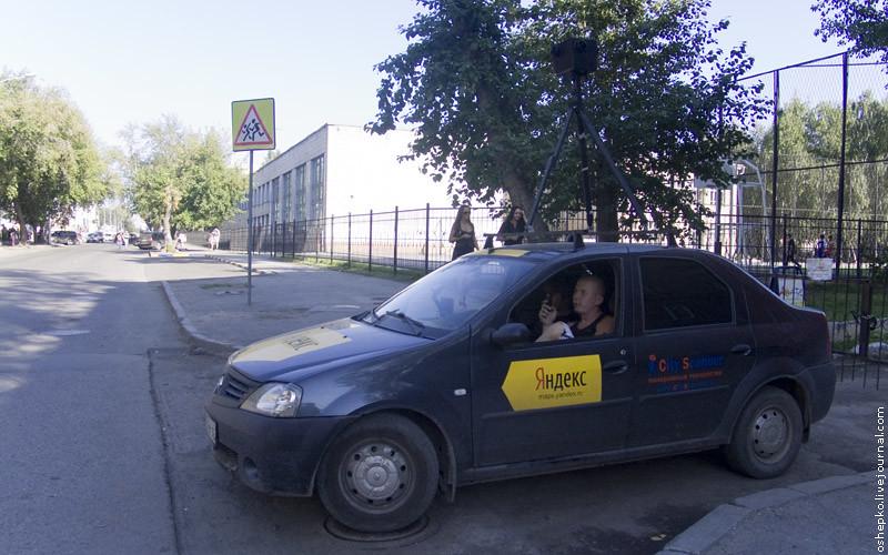 Автомобиль для съекми панорам