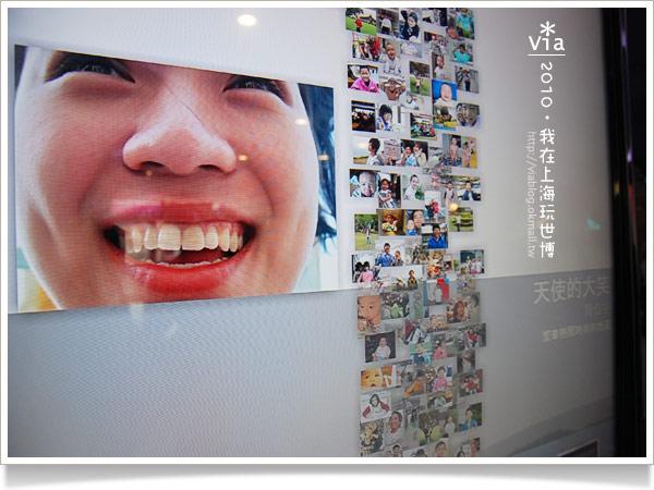 【上海世博旅】via玩浦西城市範例區~台北館一樣好玩!19