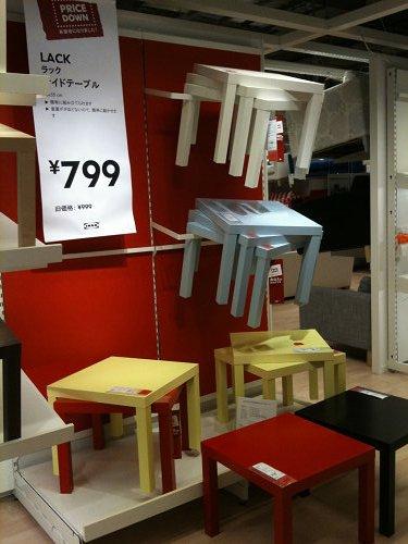 IKEA鶴浜店-12