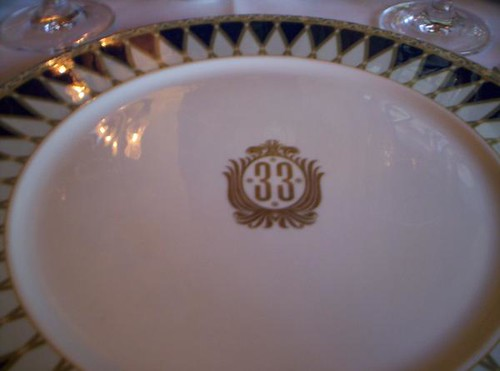 Club 33 Chargers