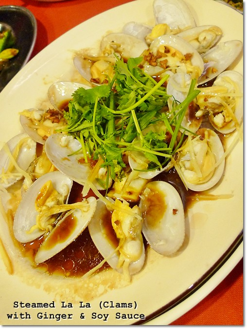 Steamed La La Clams